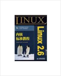 Linux系统工程师